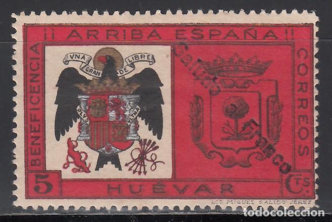 GUERRA CIVIL, HUÉVAR, SOBRECARGA * SALUDOS A FRANCO * (Sellos - España - Guerra Civil - De 1.936 a 1.939 - Nuevos)