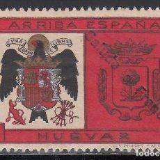 Sellos: GUERRA CIVIL, HUÉVAR, SOBRECARGA * SALUDOS A FRANCO *. Lote 168522552