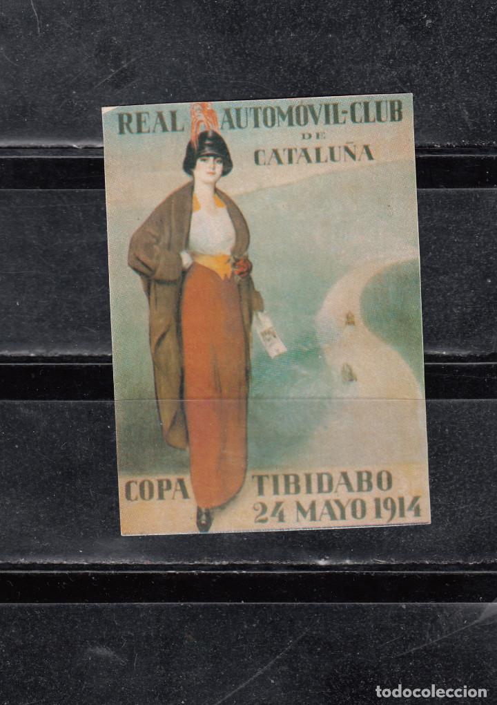 REAL AUTOMOVIL-CLUB DE CATALUÑA. COPA TIBIDABO (Sellos - España - Guerra Civil - Viñetas - Nuevos)