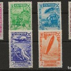 Sellos: R61/ ESPAÑA, BENEFICIENCIA, EDIFIL 21/26, MH*, CATALOGO 11,00 €. Lote 168724404
