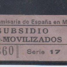 Sellos: MARRUECOS. EDIFIL 23 * 25 CTS LILA SUBSIDIO PRO MOVILIZADOS.. Lote 168725032