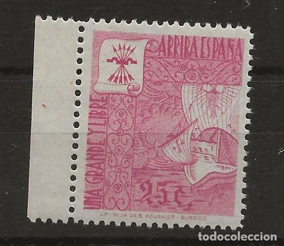 R61/ ESPAÑA. VIÑETA, MNH** (Sellos - España - Guerra Civil - De 1.936 a 1.939 - Nuevos)