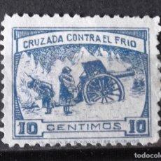 Sellos: CRUZADA CONTRA EL FRÍO, 3, USADO, SIN MATASELLAR.. Lote 168799884