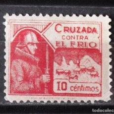 Sellos: CRUZADA CONTRA EL FRÍO, 4, NUEVO, SIN CH.. Lote 168800048