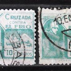 Sellos: CRUZADA CONTRA EL FRÍO, 5, DOS SELLOS USADOS; MATASELLOS DE FECHAS.. Lote 168800292