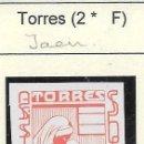 Sellos: II REPUBLICA. JAEN. VIÑETA TORRES Nº 2. . Lote 169080772