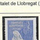 Sellos: II REPUBLICA. BARCELONA. VIÑETA HOSPITALET DE LLOBREGAT Nº 1. Lote 169080864