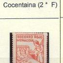 Sellos: II REPUBLICA. ALICANTE. VIÑETA COCENTAINA Nº 1 SOCORRO ROJO INTERNACIONAL. Lote 169080940