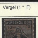 Sellos: II REPUBLICA. VIÑETA VERGEL Nº 1. Lote 169081152