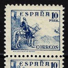 Sellos: ESPAÑA 1937-1940 CID 10 PTAS. - EDIFIL 830 - MNH** NUEVOS SIN FIJASELLOS CON GOMA - BLOQUE DE 2. Lote 169123108