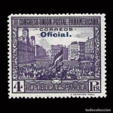 Sellos: 1931.UNIÓN POSTAL PANA.VARIACIÓN COLOR 4P.VIOLETA NEGRO.MH.EDIF.628E. Lote 169128896