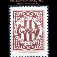 Selos: SELLO CRUZADA CONTRA EL FRIO - REF671. Lote 169204520