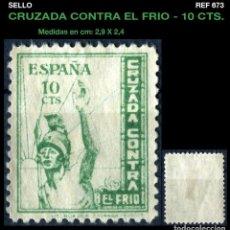 Sellos: SELLO LOCAL - CRUZADA CONTRA EL FRIO - 10 CTS - REF673. Lote 169205068