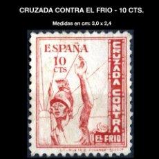 Sellos: SELLO LOCAL - CRUZADA CONTRA EL FRIO - 10 CTS - REF676. Lote 169205664