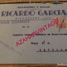 Sellos: VILLABLINO, LEON, CARTA RELOJERIA RICARDO GARCIA, CENSURA MILITAR. Lote 169207528
