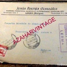 Sellos: LERMA, BURGOS, 1937, SOBRE JESUS ASENJO, CIRCULADO A SEVILLA, CENSURA MILITAR. Lote 169208544