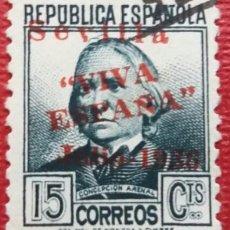Sellos: EMISIONES PATRIÓTICAS, SEVILLA. SELLOS SOBRECARGADOS, 1936. 15 CTS (Nº 22 EDIFIL). LOTE DE 10 SELLOS. Lote 169242408