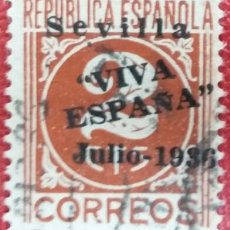 Sellos: EMISIONES PATRIÓTICAS, SEVILLA. SELLOS SOBRECARGADOS, 1936. 2 CTS (Nº 19 EDIFIL). LOTE DE 10 SELLOS. Lote 169242500