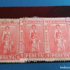 Sellos: COLEGIO DE HUERFANOS DE HACIENDA - 1 PESETA ROJO - USADOS - LOTE DE 3. Lote 169272784