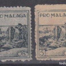Sellos: LOCAL MALAGA CIUDAD (MALAGA) GUERRA CIVIL - NUEVOS. Lote 169288520
