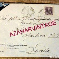 Sellos: MONTIJO, BADAJOZ, 1939, SOBRE CIRCULADO A SEVILLA, MUY RARA CENSURA MILITAR, VER IMAGENES. Lote 169323580