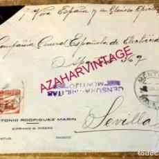 Sellos: MONTIJO, BADAJOZ, 1937, SOBRE CIRCULADO A SEVILLA, CENSURA MILITAR. Lote 169382836