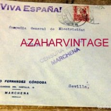 Sellos: MARCHENA, SEVILLA, 1937, SOBRE CIRCULADO A SEVILLA, CENSURA MILITAR. Lote 169384336