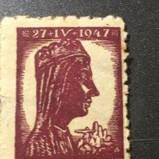 Sellos: MONSERRAT 27 IV 1947 OLIVA DE VILANOVA NUEVO CON GOMA. Lote 169398520