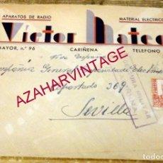 Sellos: CARIÑENA, 1937, SOBRE CIRCULADO A SEVILLA, CENSURA MILITAR. Lote 169444908