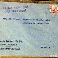 Sellos: VILLAGONZALO, BADAJOZ, 1937, SOBRE CIRCULADO A SEVILLA, CENSURA MILITAR , RARO. Lote 169450200