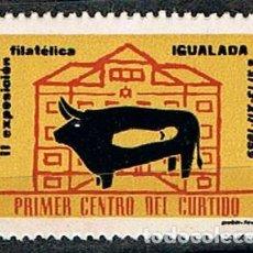 Sellos: IGUALADA, PRIMER CENTRO DE CURTIDO, VIÑETA *** DEL AÑO 1959. Lote 241660095