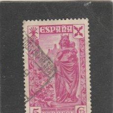 Sellos: ESPAÑA 1938 - EDIFIL NRO. 21 BENEFICENCIA - USADO. Lote 169577712
