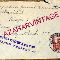 Sellos: PALACIOS DE GODA, AVILA, 1937, SOBRE CIRCULADO A SEVILLA, CENSURA MILITAR DE AREVALO. Lote 169581112