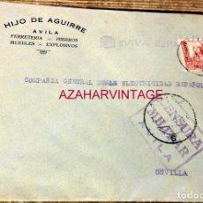 Sellos: AVILA, SOBRE CON MEMBRETE DE HIJO DE AGUIRRE,CIRCULADO A SEVILLA, CENSURA MILITAR. Lote 169581832