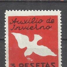Sellos: 8232G-MNH**SELLO GUERRA CIVIL 3 PTS FALANGE AUXILIO INVIERNO SPAIN CIVIL WAR.NUEVO MNH. Lote 169598192