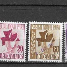 Timbres: ESPAÑA VIÑETAS (0). Lote 169715264