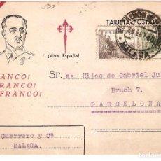 Sellos: GUERRA CIVIL, 1940, TRJ.POSTAL COMERCIAL, ALEGORIA DE FRANCO CIRCULADA DE MALAGA A BARCELONA, . Lote 169758756