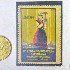 Sellos: GIJON , FERIA DE MUESTRAS 1927. Lote 169758912