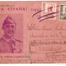 Sellos: GUERRA CIVIL, 1940, TRJ.POSTAL COMERCIAL, ALEGORIA DE FRANCO CIRCULADA DE MALAGA A BARCELONA, . Lote 169759772