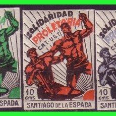 Francobolli: GUERA CIVIL SELLOS LOCALES JAÉN, SANTIAGO DE LA ESPADA, FESOFI Nº 3 A 5 *. Lote 169782388