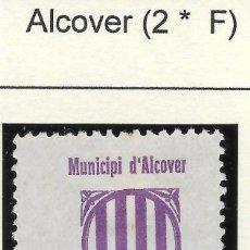 Sellos: GUERRA CIVIL. II REPUBLICA. TARRAGONA.VIÑETA ALCOVER Nº 2. 5 CENTIMOS NUEVA. Lote 169809468