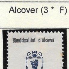Sellos: GUERRA CIVIL. II REPUBLICA. TARRAGONA.VIÑETA ALCOVER Nº 3. 5 CENTIMOS NUEVA. Lote 169809536