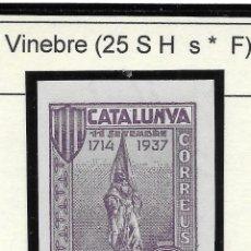 Sellos: GUERRA CIVIL. II REPUBLICA. TARRAGONA.VIÑETA VINEBRE Nº 25 SHS SIN DENTAR. Lote 169811840