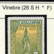 Sellos: GUERRA CIVIL. II REPUBLICA. TARRAGONA.VIÑETA VINEBRE Nº 26 SH. Lote 169811888