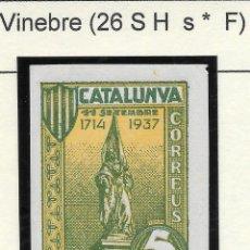Sellos: GUERRA CIVIL. II REPUBLICA. TARRAGONA.VIÑETA VINEBRE Nº 26 SHS. Lote 169811964