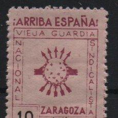 Sellos: ZARAGOZA, 10 CTS, -VIEJA GUARDIA- NACIONAL SINDICALISTA, NUEVO CON GOMA. VER FOTO. Lote 176959912