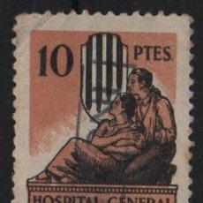 Sellos: HOSPITAL GENERAL DE CATALUNYA, 10 PTAS, PAREJA SOBRECARGA-INUTILIZADO-- VER FOTOS. Lote 169828320