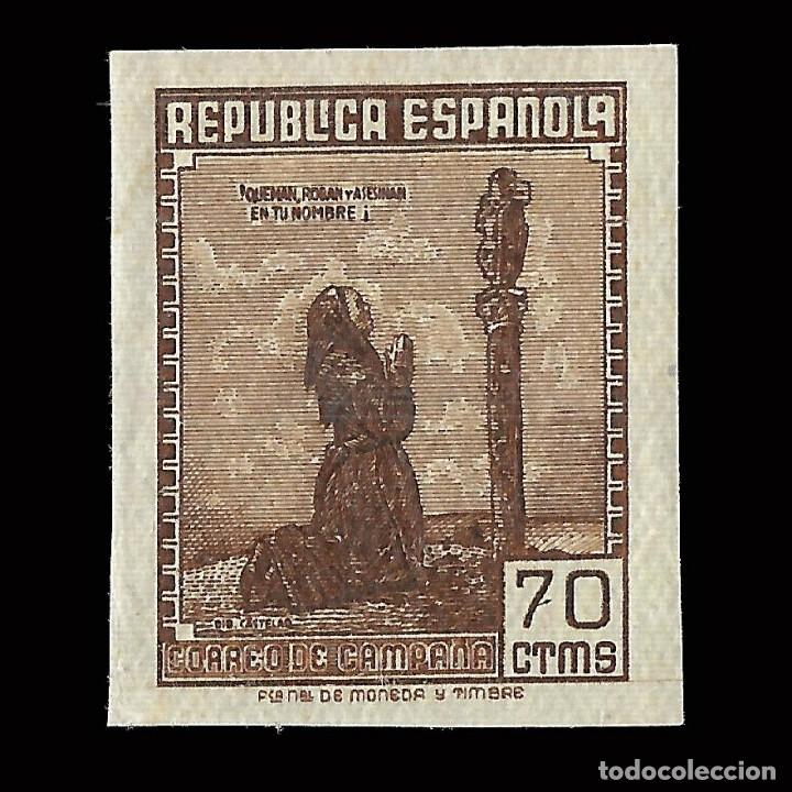SELLOS ESPAÑA.1939. CORREO DE CAMPAÑA. 70C. CASTAÑO. SIN DENTAR NUEVO*. EDIF. Nº NE 52 (Sellos - España - Guerra Civil - De 1.936 a 1.939 - Nuevos)