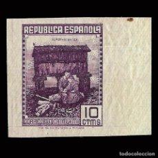 Sellos: SELLOS ESPAÑA.1939. CORREO DE CAMPAÑA. 10C. VIOLETA. SIN DENTAR NUEVO*. EDIF. Nº NE 48. Lote 169852516