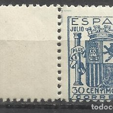 Sellos: 1104-SELLO ESPAÑA AÑO 1936 Nº 801 EMISION DE GRANADA 1º SELLO ESTADO ESPAÑOL.ESCUDO DE ESPAÑA.ALTO V. Lote 114375919